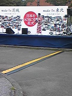 神宮外苑花火大会イベント