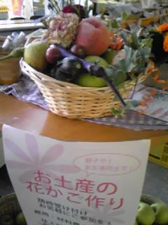 フラワーアレンジメントIN福島空港